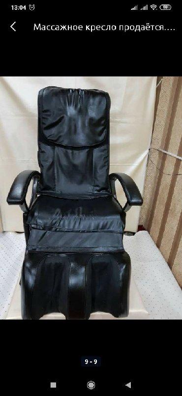 Массажное кресло продается. Виды массажа -шеи -ног -ягодиц -икр -спина
