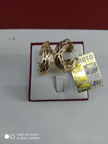 Жёлтое золото 585 пробы, НОВЫЕ цена 15750
