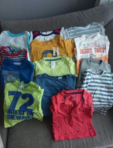Kratkih rukava - Srbija: Majice kratki rukav 74br