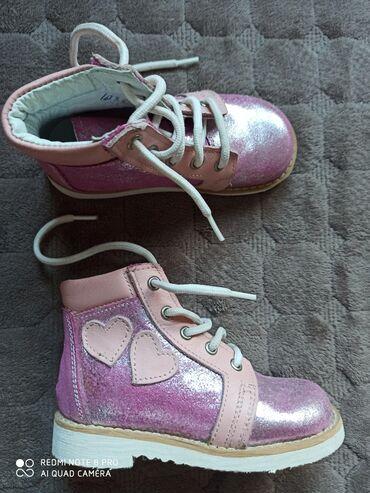 Potpuno nove kožne ortopedske anatomske cipele za devojčice br. 24, ug