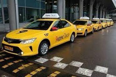 яндекс такси бишкек in Кыргызстан | ВОДИТЕЛИ ТАКСИ: Набор водителей в Яндекс Такси!  Онлайн регистрация ! В Яндекс такси