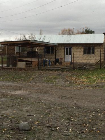 Qusar şəhərində Qusar ray. Sirvanovka kendinde obyekt satilir