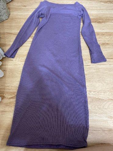 длинное платье карандаш в Кыргызстан: Продаю платье лапша,длинное