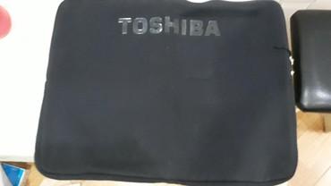 Toshiba komputerlerin qiymeti - Azərbaycan: Toshiba Case