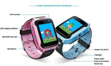 GPS Smartwatch Q528 dečji sat lokator (novo u original kutiji) 2600