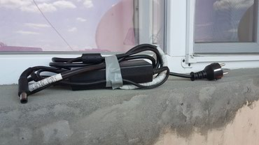 Elektronika Yevlaxda: Kur Monitor ucun iyneli adaptor