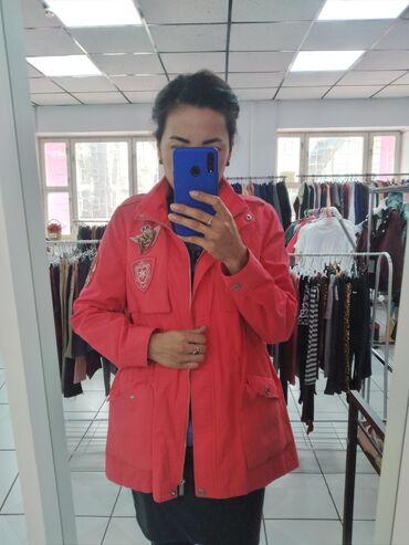 Куртка на весну. Новая