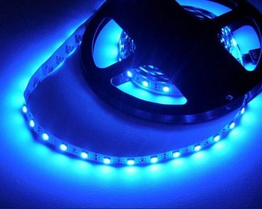 Torbica sa narukvicom cipele e - Srbija: RGB LED traka 5m cip 5050  1.200din  Specifikacija: RGB LED traka 5m