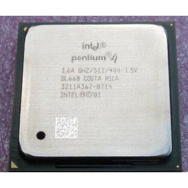 meizu m3s процессор в Кыргызстан: Процессор Intel® Pentium® 4, тактовая частота 1,60 ГГц, 512 КБ