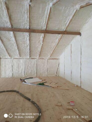 индюки биг 6 купить в Кыргызстан: Профессиональное утепление напыляемым пенополиуретаном