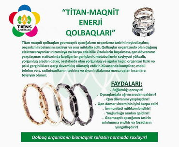 qizil qolbaqlar ve qiymetleri в Азербайджан: TİTAN MAQNİT QOLBAQLAR  Tiens qolbaqlar hipoallergen xüsusiyyətlərinə