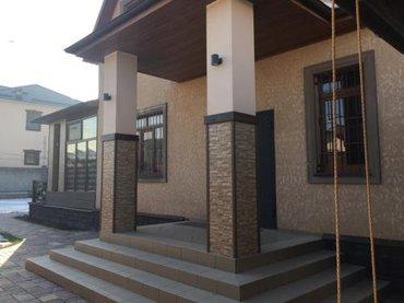 Срочно! сдаю элитный особняк  в в Бишкек
