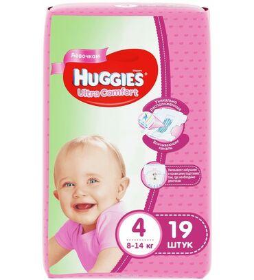 huggies elite soft в Кыргызстан: Huggies ultra comfort #4 подгузники 8-14 кг, для мальчиков и девочек