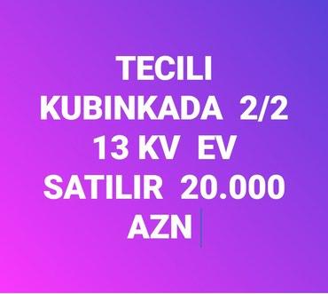 Bakı şəhərində Merkezde Nizami metrosuna yaxin ve Kubinkada Evler Satilir 25.000