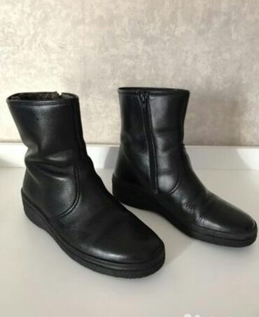 Сапоги и туфли Саламандра