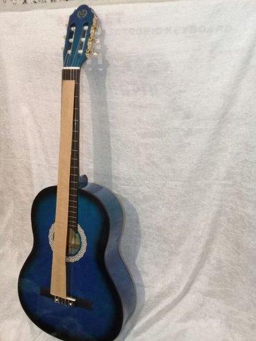 Bakı şəhərində Klassik Gitara teze