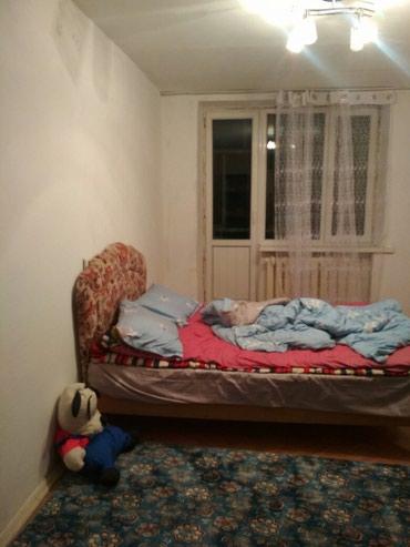 Старая кровать и на дрова старые деревяшки отдам даром,  самовывоз.  в Бишкек