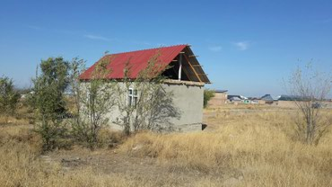 Продаю дом  4х8 (32м2)в Ак-ордо 2. участок в Бишкек