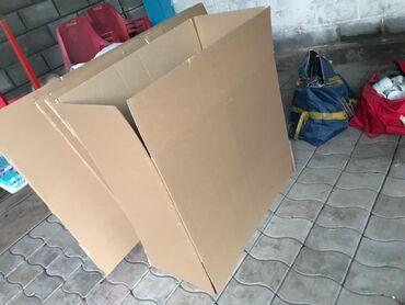 Продаю новые коробки !   100длина 60высота 50ширина !