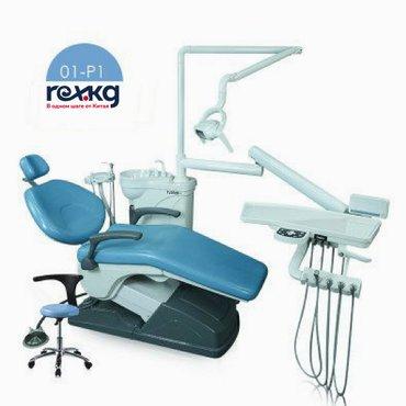 Стоматологическое Кресло в Бишкек