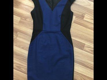 туника zara в Кыргызстан: Платье Коктейльное Zara S