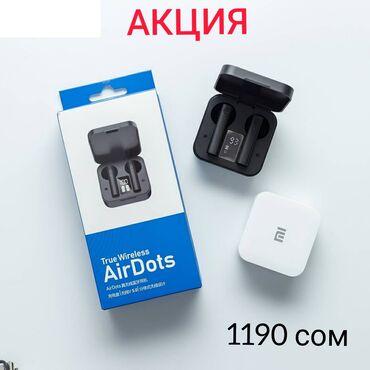 Наушники - Цвет: Белый - Бишкек: Безпроводные Наушники от Mi AirDots.Цена 1190 сом .Пиши прямо сейчас в