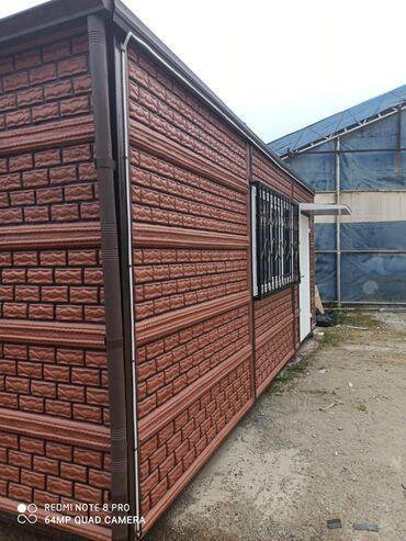axtarışı - Azərbaycan: Dasinan Beton Evler.Eger sizde ferqli dizaynda komfortlurahat ve