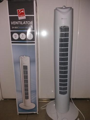 Ventilator Sigma novo. 3 brzine. 3500din. 061/204-0634 - Nis