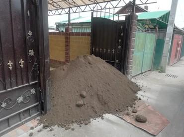Чернозем чистый рыхлый без мусора. Чернозем для газона и растений в Бишкек