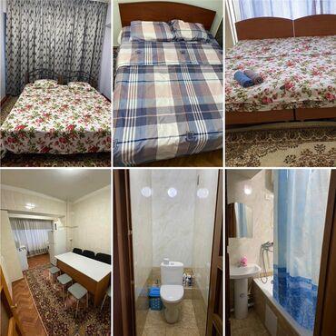 Сдается квартира: 3 комнаты, 80 кв. м, Бишкек
