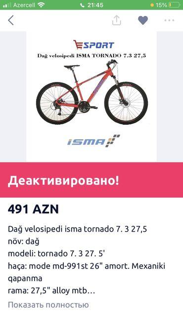 isma discovery - Azərbaycan: Велосипед isma 27,5 продаю срочно сломано Air Pods сестры хочу купить