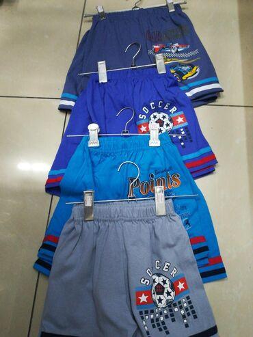Тонкие шорты на мальчика и девочку Турция по 150 сом Турция продаётся