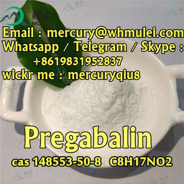 41 объявлений | РАБОТА: Factory Price Pregabalin lyrica Pregabalin anxiety pregabalin powder