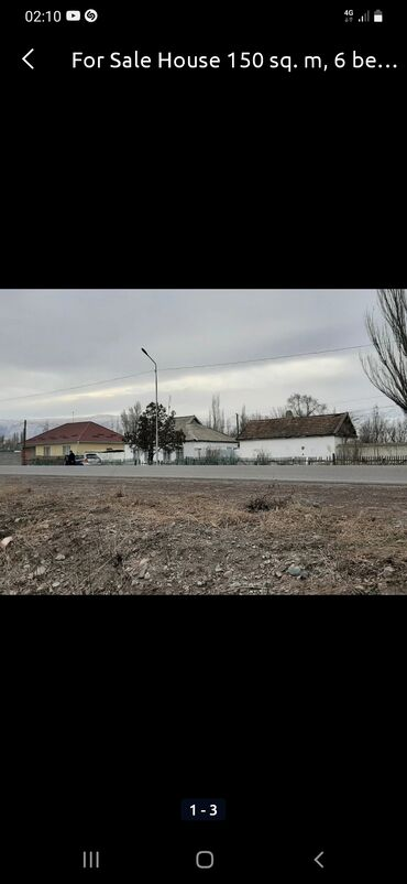 ������������������ ������ �� �������������� в Кыргызстан: 150 кв. м, 6 комнат