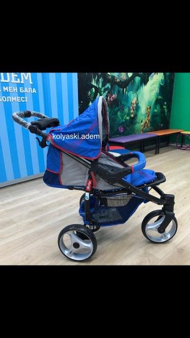 Немецкая коляска 2в1 фирмы HERLAG в Бишкек