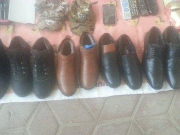 Куплю Б/У, коженную мужскую обувь и электро отопительных приборы - в Душанбе