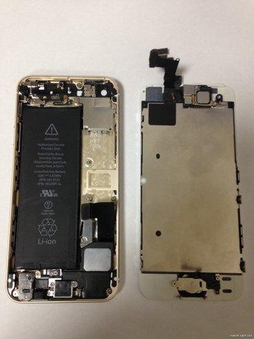 Bakı şəhərində Original korpus!!!!!!!! Ishlenmish iphone 5s gold.