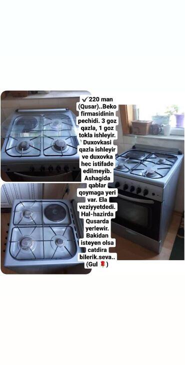Plitələr və bişirmə panelləri - Azərbaycan: Yalniz wp yazin✔220 man (Qusar). Beko firmasidinin pechidi. 3 goz