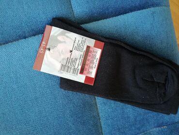 Muške čarape, par 150 din