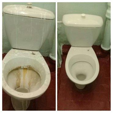 Уборка! Уборка! Уборка! все виды чистки домов,особняков,квартир,и тд.  в Бишкек - фото 7