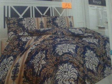 в наличии постельное белье от турецких производителей вайбер 906551032 в Душанбе