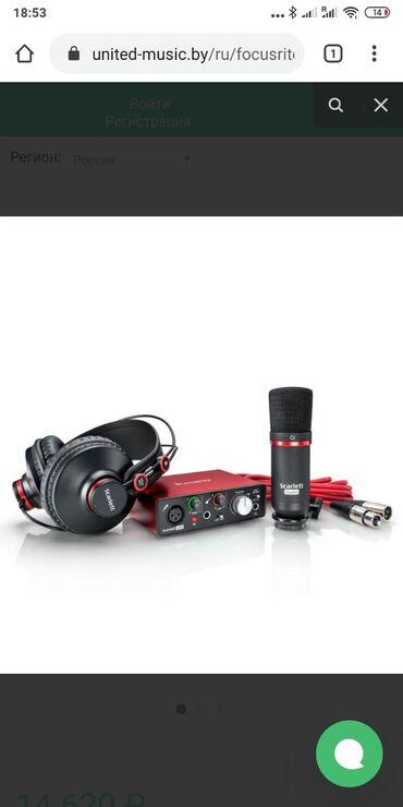 radio-mikrofon-shure-sm58 в Кыргызстан: Студийное оборудование для записи звука