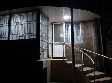 Сдается помещение под офис в центре в Бишкек