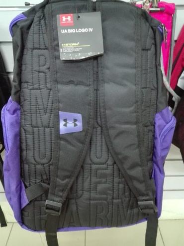 Продаём спортивные рюкзаки UNDER ARMOUR. в Бишкек