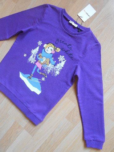 Ostala dečija odeća | Becej: Novo Koton kids duks 9/10 godina (134-140cm)  Novo i nekorišćeno. U i