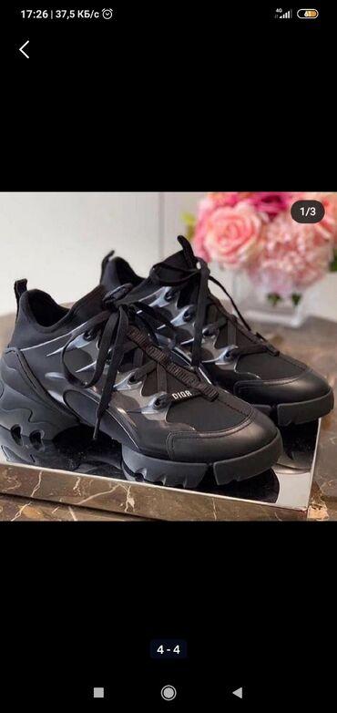 Продаю кроссовки Dior Новые, ни разу не ношенные, покупала за 3000с
