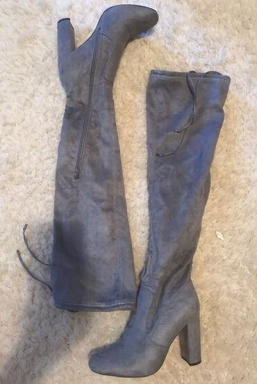 Kupujem - Srbija: Sive cizme iznad kolena, dva puta obuvene.Kupila sam ih na pocetku