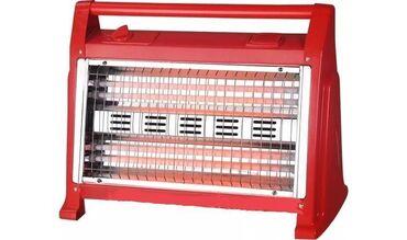 Инфракрасный обогреватель Luxel LX-2830