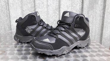 Adidas cipele - Srbija: Adidas ax cizme za sneg skroz crne#novo#brojevi od 41-46! Adidas muske