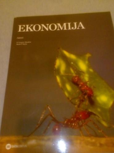 NOVA KNJIGA EKONOMIJA - Belgrade